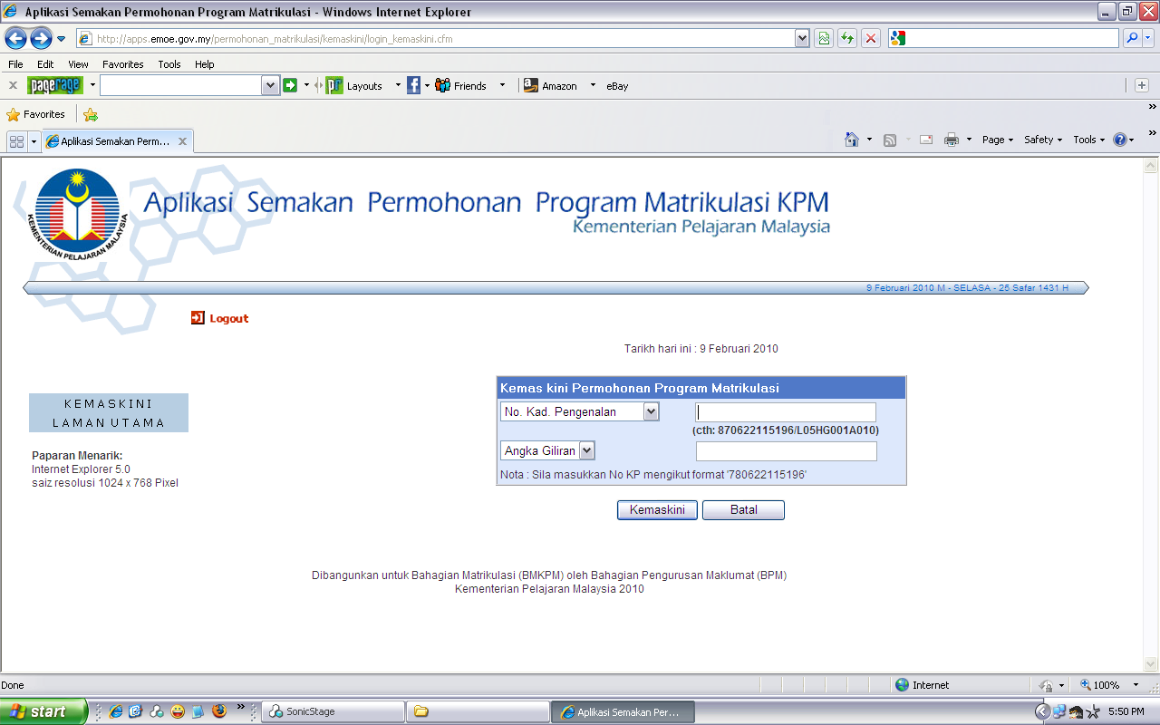 Borang Permohonan Matrikulasi Online 20142015 Pendidikan