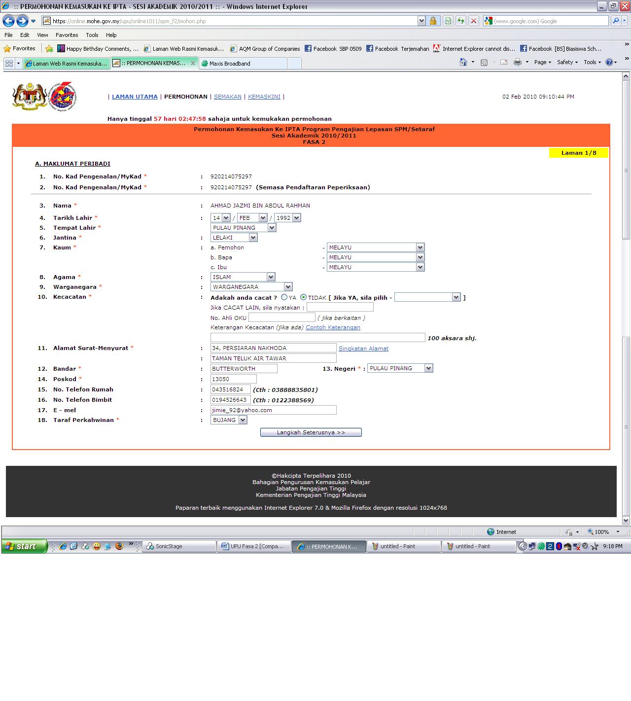 Panduan Mengisi E Borang Upu Fasa 2 Blog Of Jimie