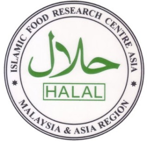 Logo Halal IFRC